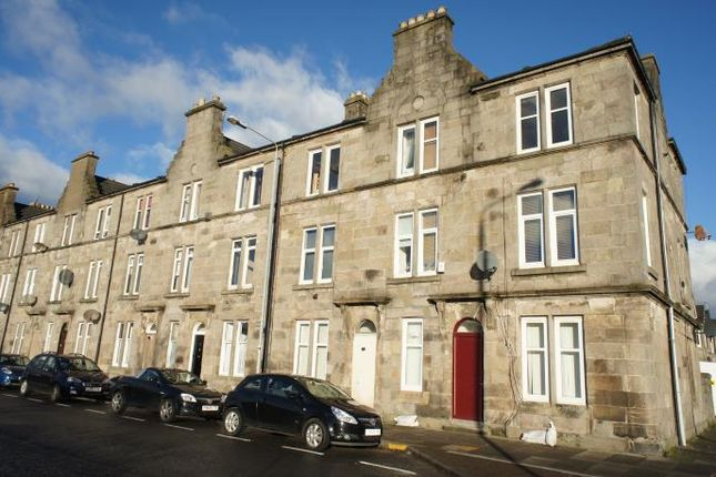 Thumbnail Flat to rent in Castlegreen Lane, Dumbarton, Dunbartonshire