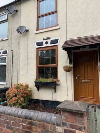 Thumbnail Terraced house for sale in Temple Street, Gornal Wood, Dudley