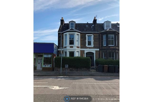Thumbnail End terrace house to rent in Mayfield Road, Edinburgh