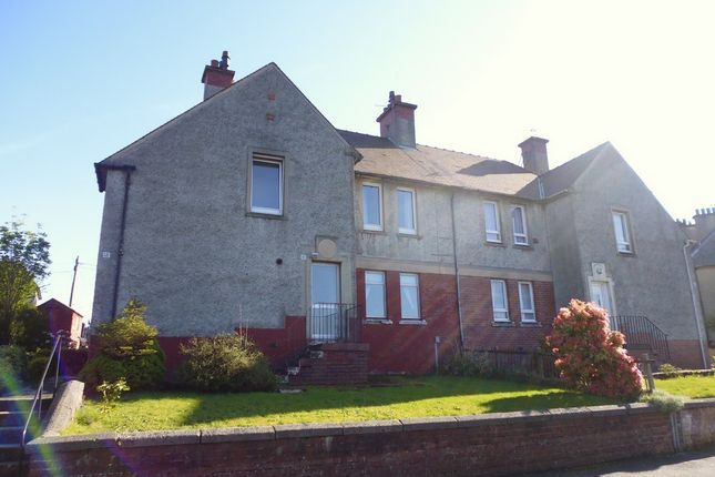 Thumbnail Flat to rent in Firpark Road, Bishopbriggs, Glasgow