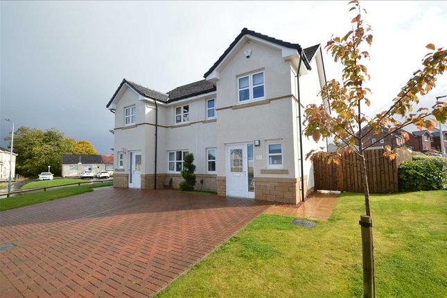 Thumbnail Semi-detached house for sale in Clare Crescent, Larkhall