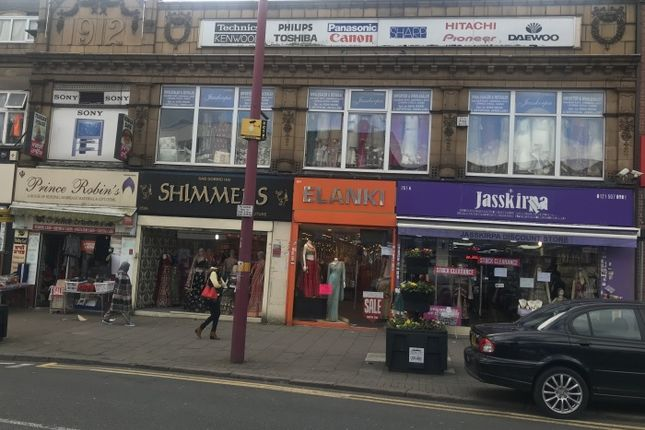 Thumbnail Retail premises to let in Soho Rd, Handsworth