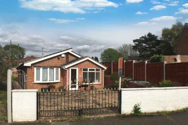 Thumbnail Bungalow for sale in Pine Close, Merridale, Wolverhampton