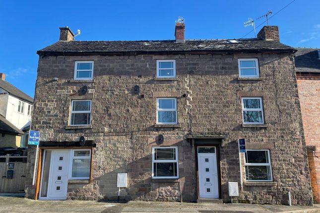 Thumbnail Property to rent in Water Lane, Wirksworth, Matlock