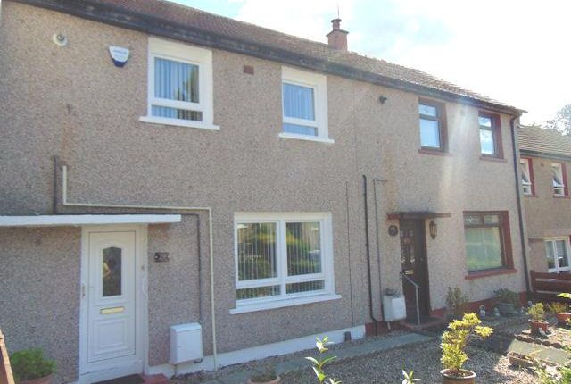 Thumbnail Terraced house to rent in George Mann Terrace, Blairbeth, Rutherglen