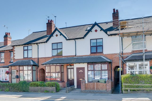 Thumbnail Terraced house for sale in Birchfield Road, Headless Cross, Redditch