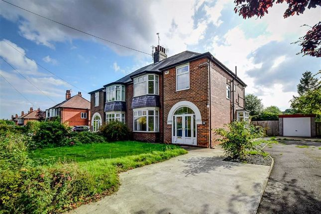Thumbnail Terraced house to rent in Kingston Road, Willerby