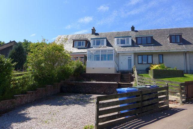 Thumbnail Terraced house for sale in 13 Upper Glenfyne Park, Ardrishaig