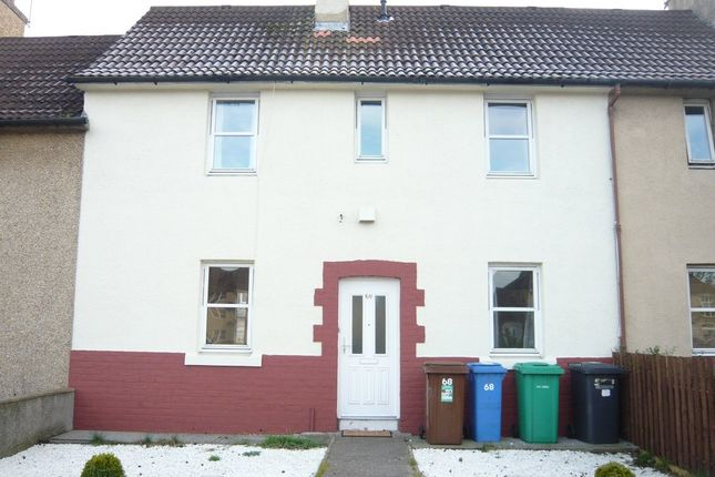 Thumbnail Terraced house to rent in Admiralty Road, Rosyth, Dunfermline