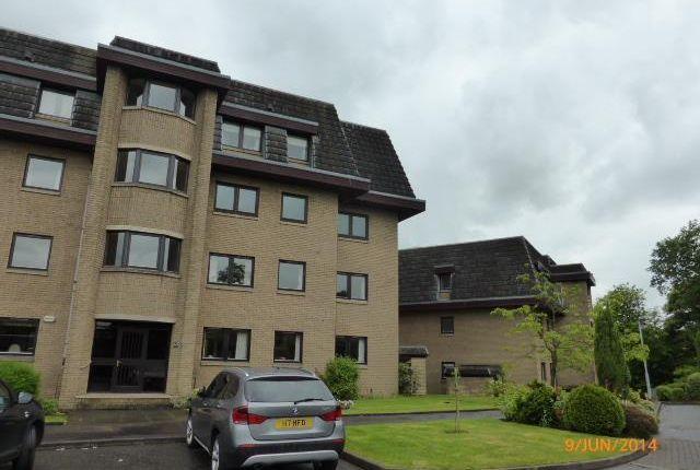 Thumbnail Flat to rent in St. Germains, Bearsden, Glasgow