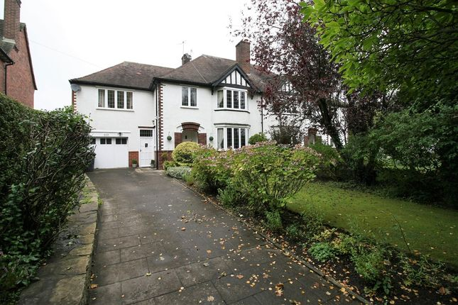 Thumbnail Semi-detached house for sale in Chatsworth Road, Chesterfield