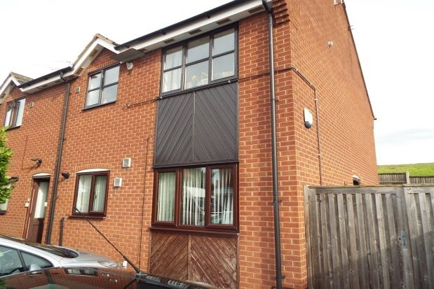 Thumbnail Flat to rent in Mountview Close, Mansfield