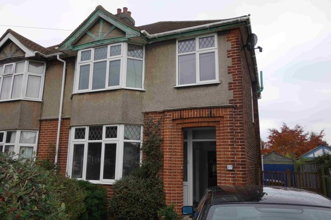 Thumbnail Semi-detached house to rent in Glenavon Road, Ipswich, Suffolk