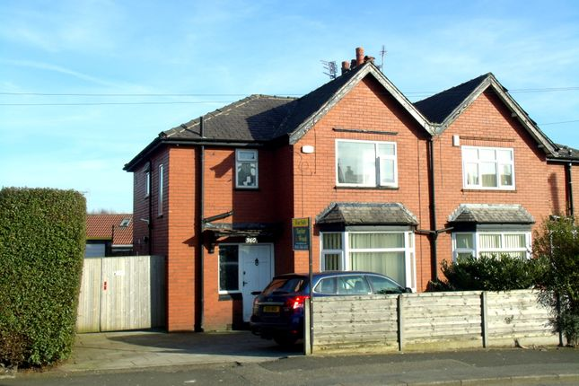 Thumbnail Semi-detached house for sale in Birch Lane, Dukinfield