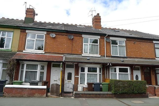 Thumbnail Property to rent in The Oaklands, Lea Road, Wolverhampton