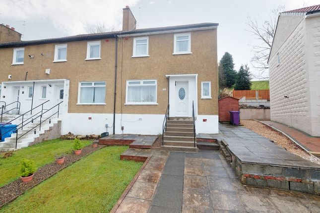 Thumbnail End terrace house for sale in Carna Drive, Simshill, Glasgow