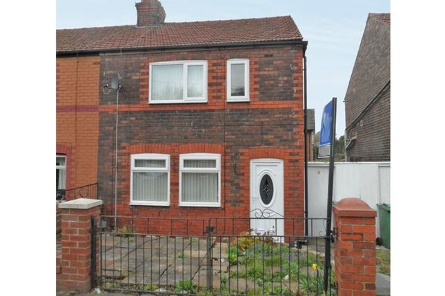 Thumbnail 3 bed semi-detached house for sale in Clovelly Avenue, St Helens, Merseyside