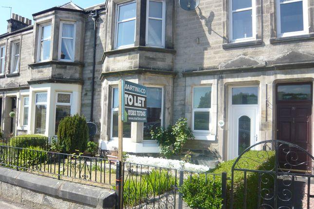 Thumbnail Flat to rent in South Dewar Street, Dunfermline