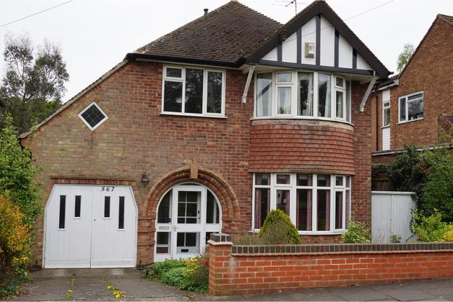 Thumbnail Detached house for sale in Uppingham Road, Evington