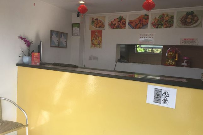 Thumbnail Restaurant/cafe for sale in Chigwell Road, Woodford Green, Essex