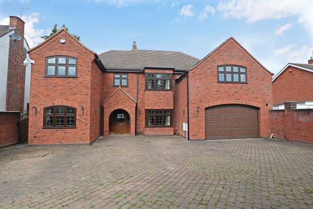 Thumbnail Detached house for sale in Lutterworth Road, Whitestone, Nuneaton