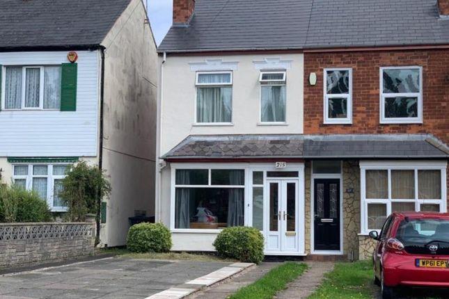 Thumbnail Property to rent in Umberslade Road, Selly Oak, Birmingham