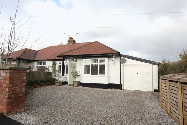 Thumbnail Semi-detached bungalow for sale in Woodside Road, Irby, Wirral