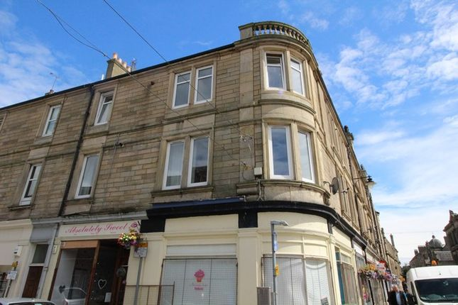 Thumbnail Flat for sale in 4B Hope Street, Bo'ness