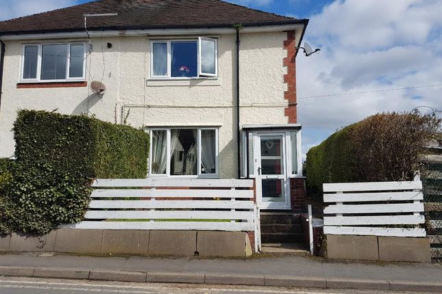2 bed semi-detached house to rent in Scot Lane, Bawtry, Doncaster DN10
