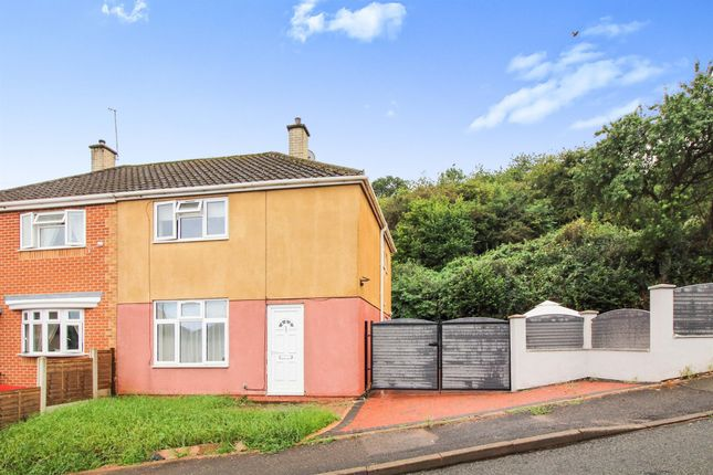 2 bed semi-detached house for sale in Tunnel Hill, Worcester WR4
