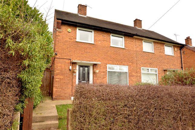 2 bed semi-detached house for sale in Allerton Grange Avenue, Leeds LS17