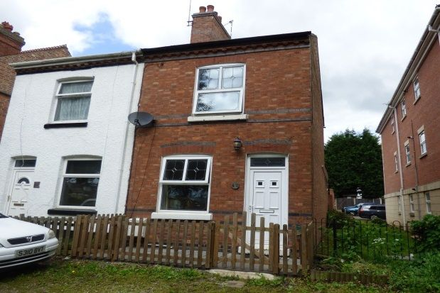 Thumbnail End terrace house to rent in Davenport Terrace, Hinckley