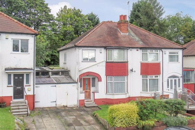 Thumbnail Semi-detached house for sale in Tennal Road, Birmingham