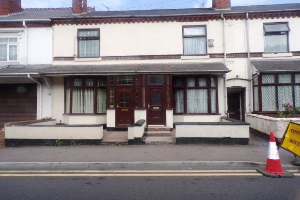 Thumbnail Property to rent in Caldmore Road, Walsall