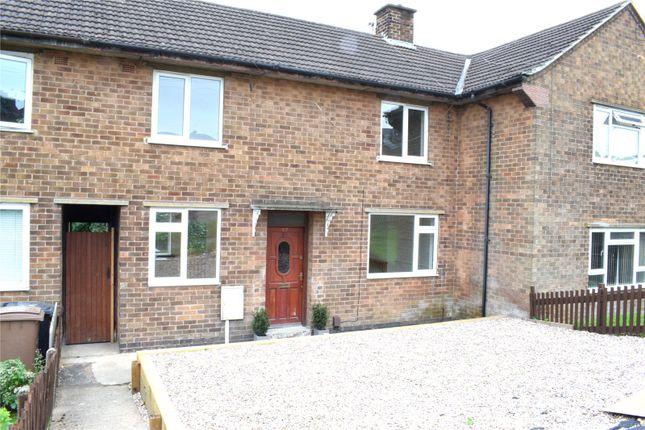 Thumbnail Terraced house to rent in Kenilworth Drive, Kirk Hallam, Ilkeston, Derbyshire