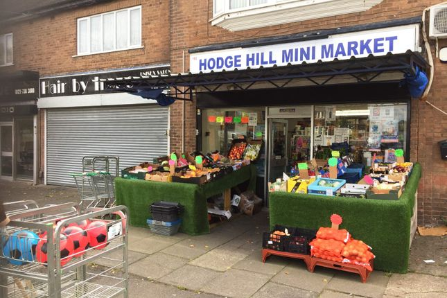 Thumbnail Retail premises for sale in Birmingham B34, UK