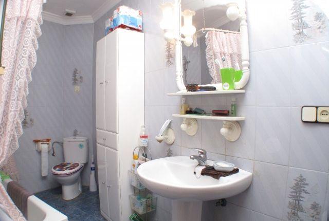 Bathroom of Spain, Málaga, Benamocarra