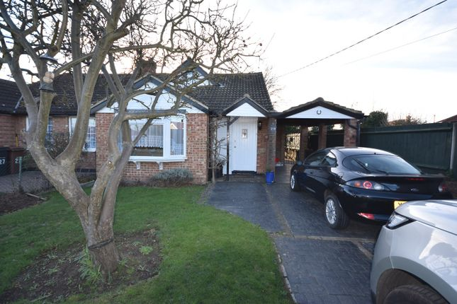 Thumbnail Property for sale in Carisbrooke Drive, Corringham
