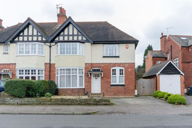 Thumbnail Semi-detached house for sale in Crosbie Road, Harborne, Birmingham