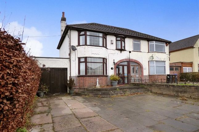 Thumbnail Property for sale in Ash Bank Road, Ash Bank, Stoke-On-Trent