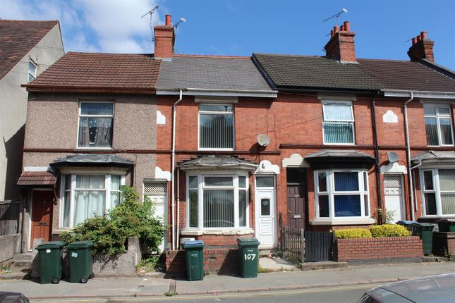 Thumbnail Property for sale in Gulson Road, Coventry