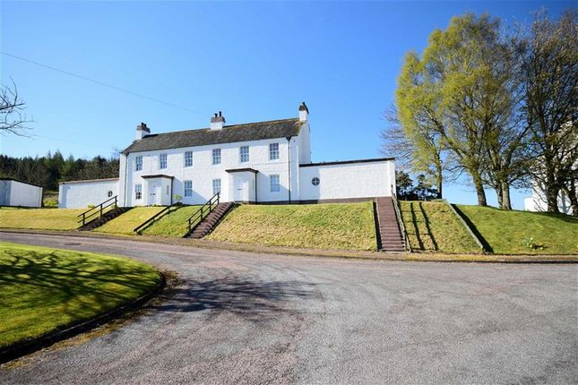 Thumbnail Semi-detached house for sale in Richardson Road, Advie, Grantown-On-Spey
