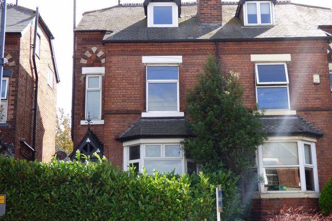 Derby Road, Stapleford, Nottingham NG9
