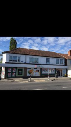 Thumbnail Flat for sale in Tickhill Road, Maltby, Rotherham
