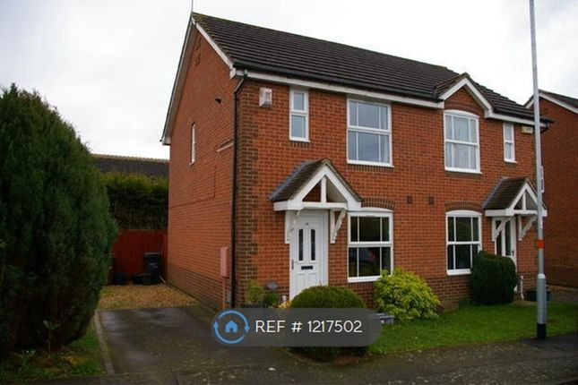 2 bed semi-detached house to rent in Lambrook Drive, Northampton NN4