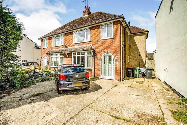 Thumbnail Semi-detached house for sale in Heath Road, Leighton Buzzard