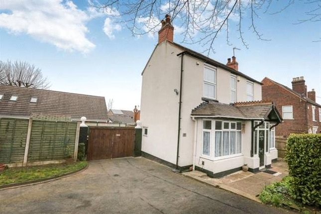 Thumbnail Detached house for sale in Lichfield Road, Wednesfield, Wolverhampton