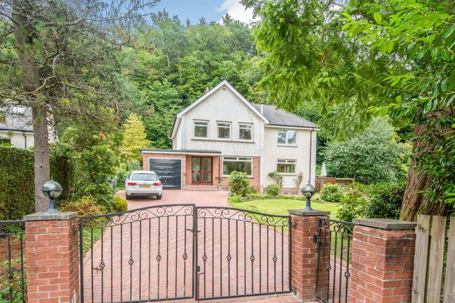Thumbnail Detached house for sale in Logie Lane, Bridge Of Allan, Stirling