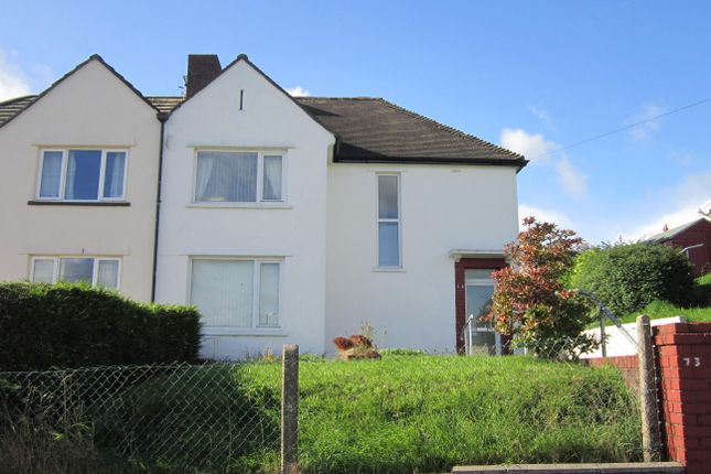 Thumbnail Semi-detached house for sale in Fairways, Bargoed