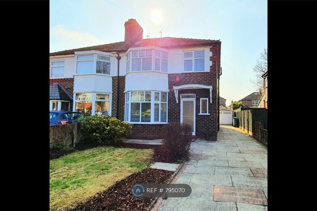 Thumbnail Semi-detached house to rent in Whitefield Road, Sale